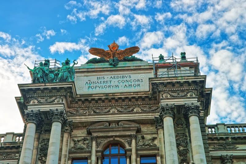 Krajowa biblioteka Hofburg pałac Wiedeń zdjęcie stock