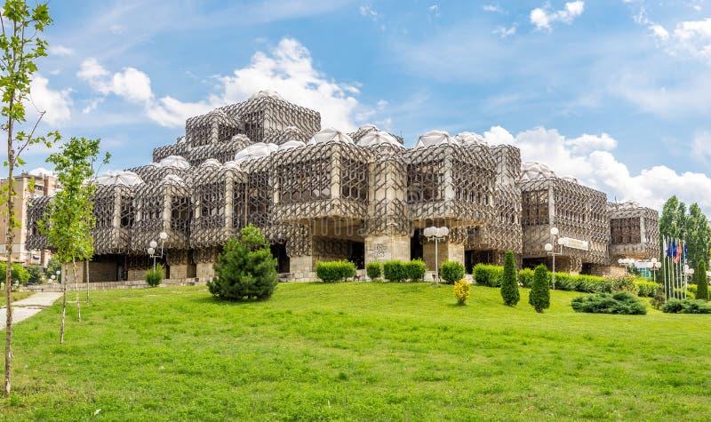 Krajowa biblioteka publiczna - Pristina zdjęcia royalty free