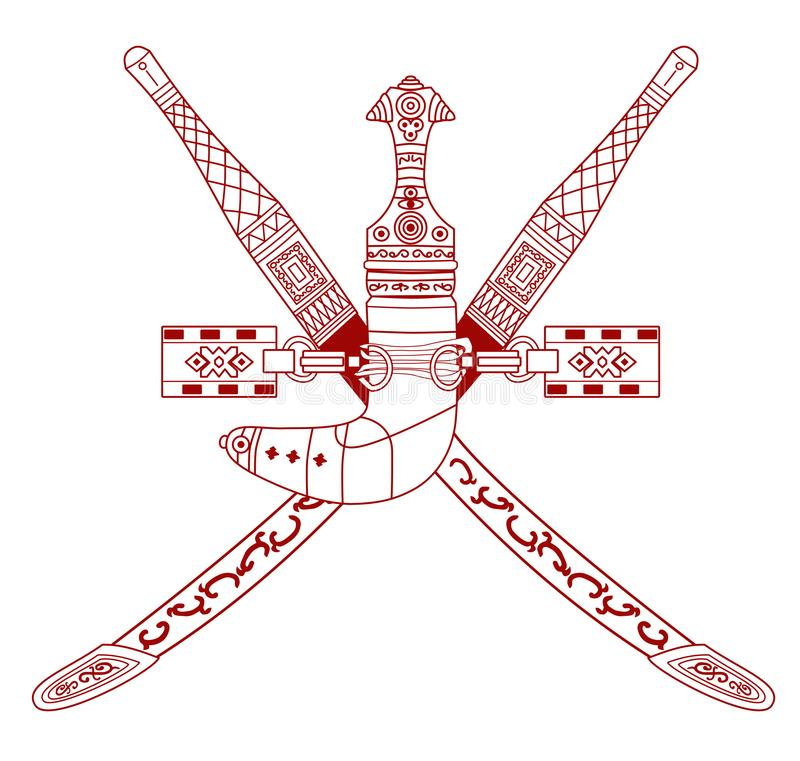 Krajowy emblemat Oman żakiet ręka handżaru kindżał c i dwa royalty ilustracja