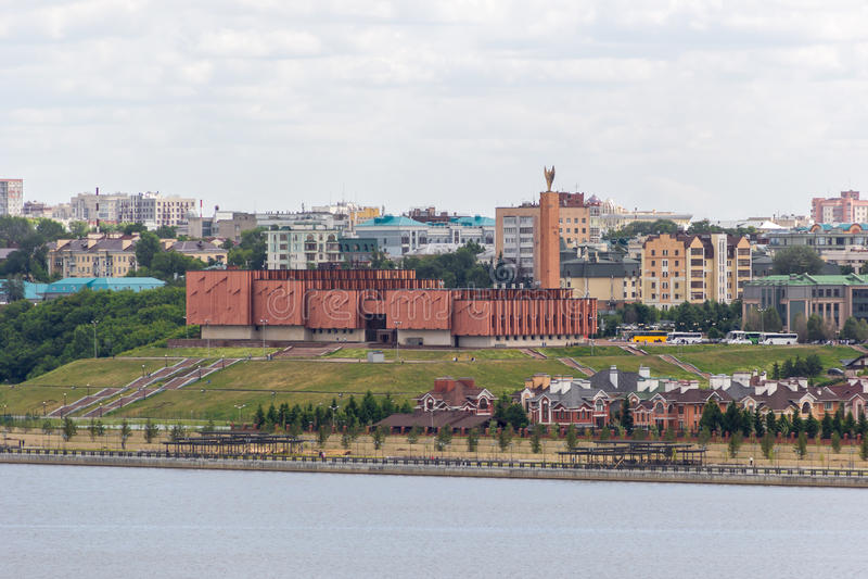 Krajowy kulturalny centrum Kazan w miasto krajobrazie obraz royalty free