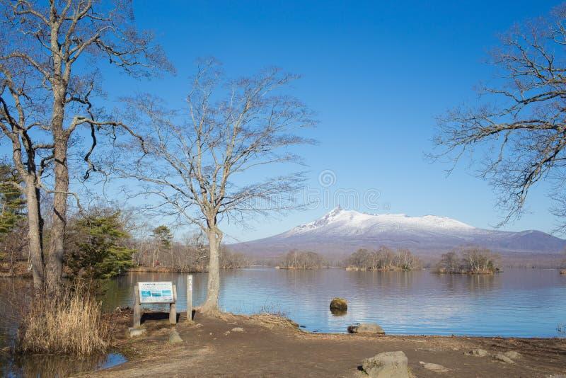 krajowy onuma krajowy park obrazy royalty free