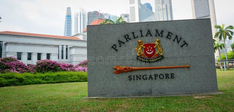 Download Krajowy Singapur emblemat obraz stock editorial. Obraz złożonej z bezbronny - 57652889