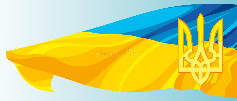 Krajowy symbol Ukraina royalty ilustracja