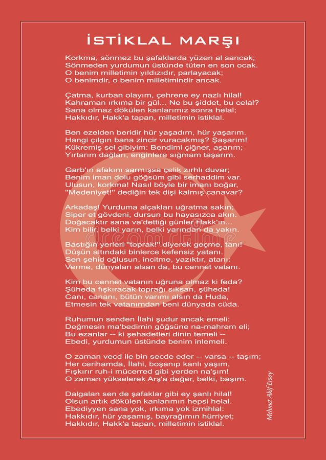 Krajowy Turecki istiklal bagno jako niezależność hymnu wektorowy plakat z tekstem royalty ilustracja