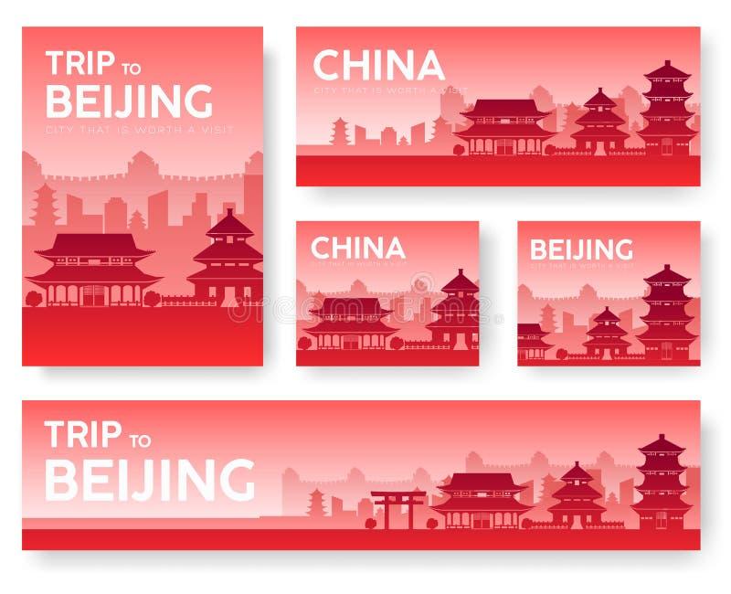 Kraju Chiny krajobrazu wektoru sztandary Set architektura, moda, ludzie, rzeczy, natury tła pojęcie royalty ilustracja