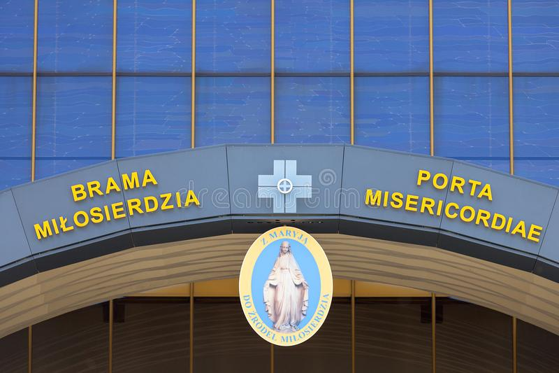 Divine Mercy Sanctuary in Lagiewniki, Gate of Mercy Krakow, Poland stock images