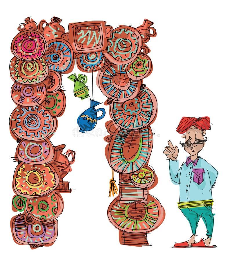 Kram pełno glina ilustracji