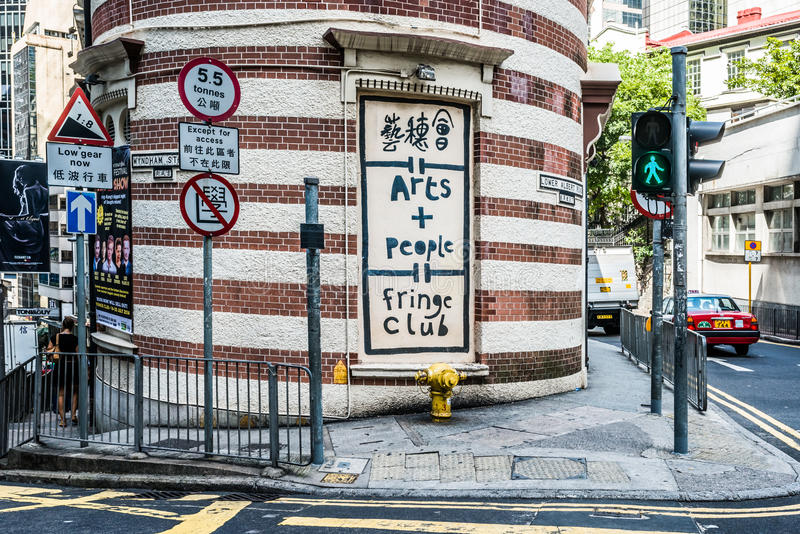 Krana Soho Świetlicowa centrala Hong Kong obraz royalty free