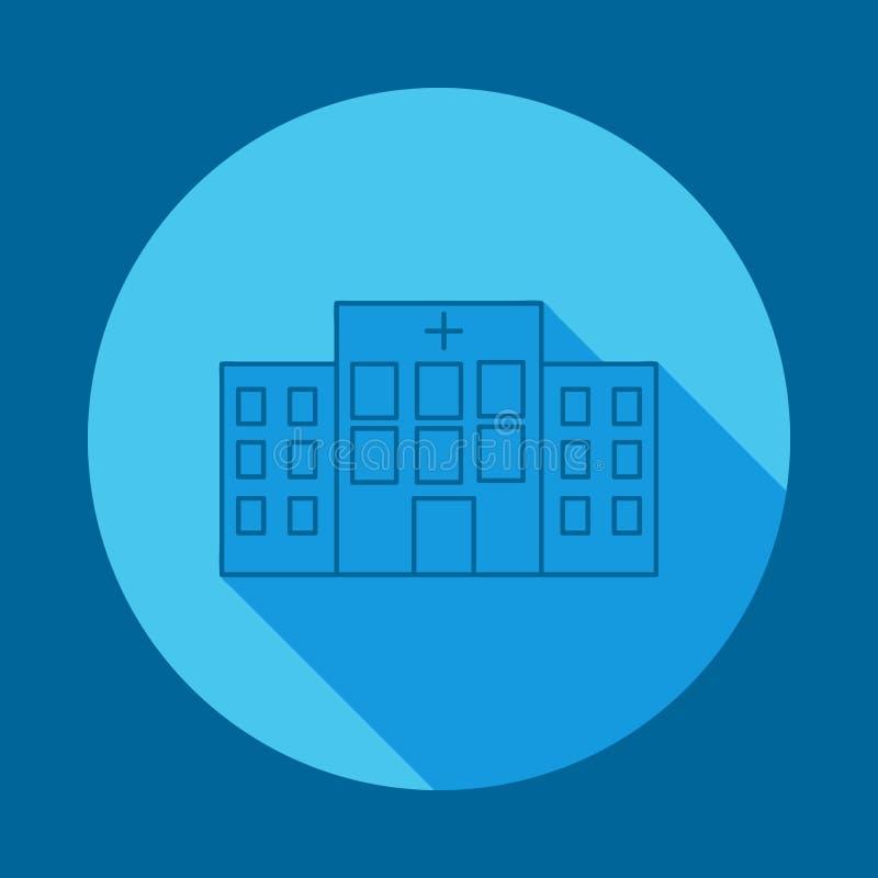Krankenhaus, das vordere flache lange Schattenikone errichtet Element der Medizinikone für bewegliche Konzept und Netz apps Lange vektor abbildung