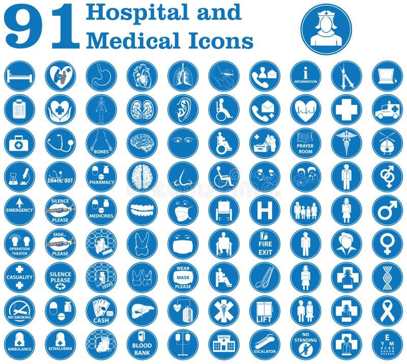 Krankenhaus und medizinische Ikonen lizenzfreie abbildung