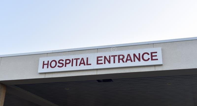 Krankenhaus-und Traumazentrum-Eingang lizenzfreie stockfotos