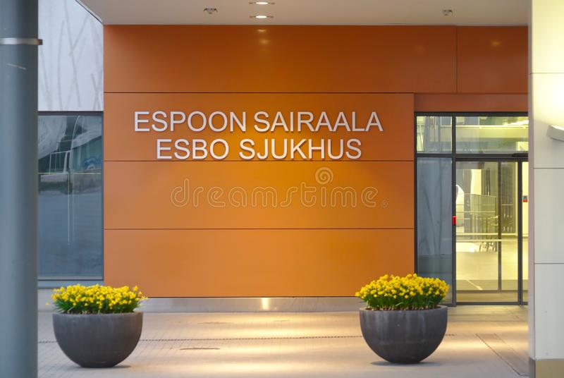 Krankenhaus von Espoo lizenzfreies stockbild
