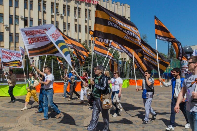 Krasnodar, Rússia - 1º de maio de 2017: Movimento de libertação nacional Ta imagem de stock royalty free