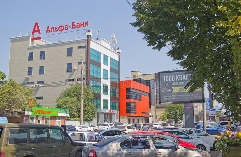 KRASNODAR, RUSSIA - AUGUST 23, 2016: The office of `Alfa-Bank` in Krasnodar. Russian Federation. The office of `Alfa-Bank` in Krasnodar. Russian Federation royalty free stock photos