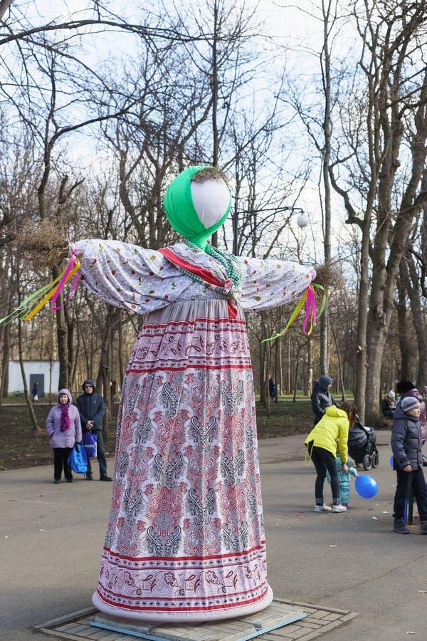 Krasnodar, Russia - 26 February 2017: a traditional Celebration of Russian Maslenitsa in the Park of the city of Krasnodar stock photo