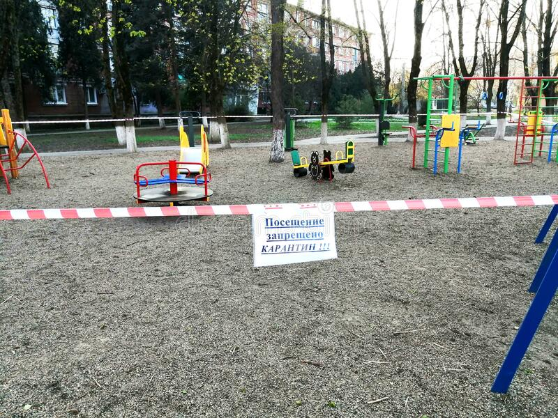04/02/2020 Krasnodar, Russian Federation. Playground is closed for quarantine, Prevention of coronavirus COVID-19.  Written in. 04/02/2020 Krasnodar, Russian stock photos