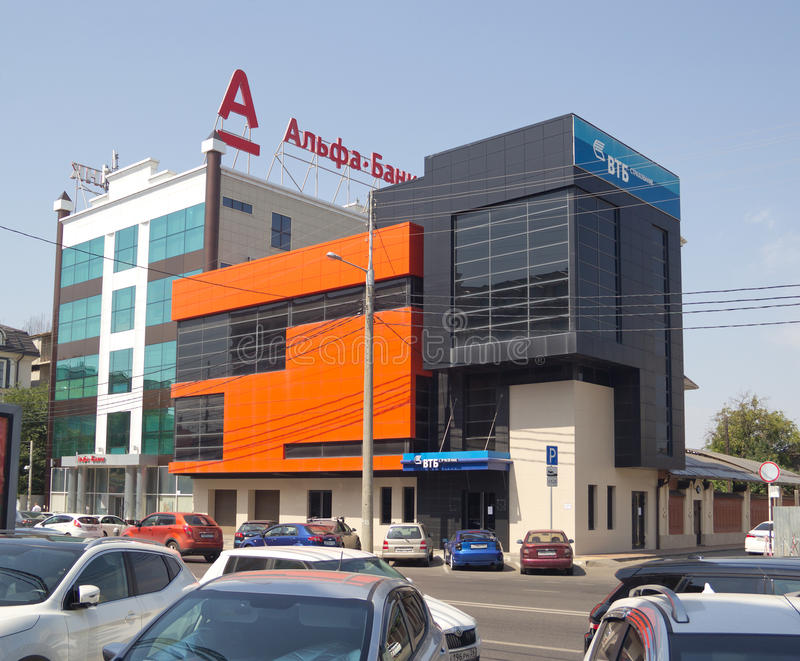 KRASNODAR, RUSSLAND - 23. AUGUST 2016: Das Büro von ` Alpha-Bank ` in Krasnodar Russische Föderation stockfoto
