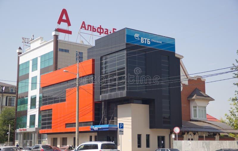 KRASNODAR RYSSLAND - AUGUSTI 23, 2016: Kontoret av `-Alfabetisk-bank ` i Krasnodar Rysk federation arkivfoto