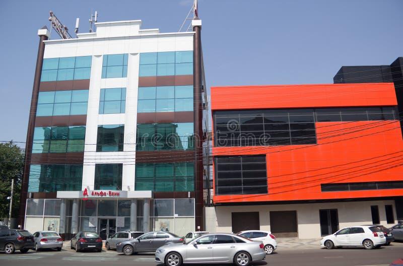 KRASNODAR RYSSLAND - AUGUSTI 23, 2016: Kontoret av `-Alfabetisk-bank ` i Krasnodar Rysk federation arkivfoton