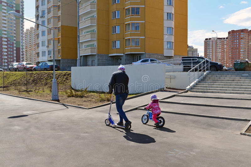 Krasnogorsk RUSSIA - 15.05.2015. The picturesque embankment on the Moscow River - place of mass walks in Moscow suburbs. Krasnogorsk RUSSIA - 15.05.2015. The royalty free stock photo