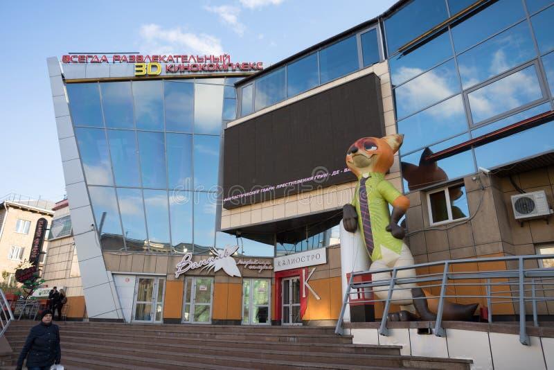 Krasnoyarsk kinowy Luch z lustrzaną fasadą i elektronicznym ekranem po odbudowy obraz stock