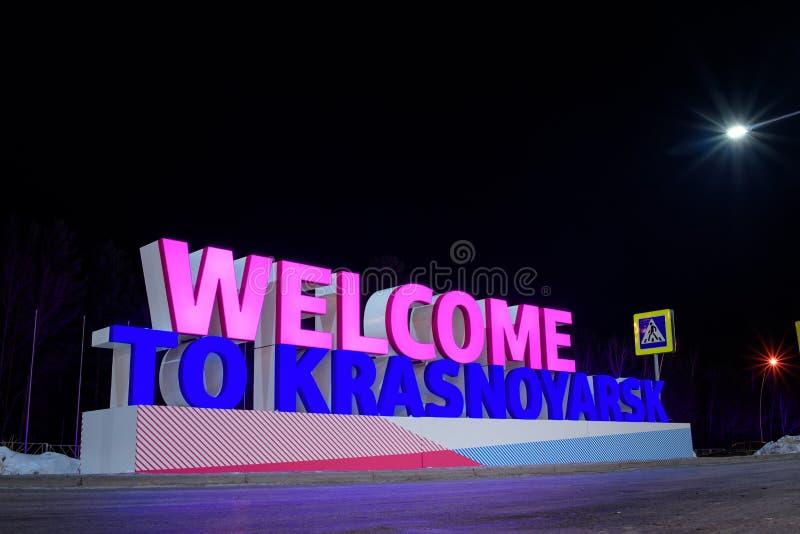Krasnoyarsk lotnisko krasnoyarsk Russia-17 02 2019 znak powitalny dla KRASNOYARSK ROSJA, Styczeń, - 9, 2018: znak powitalny dla obrazy stock