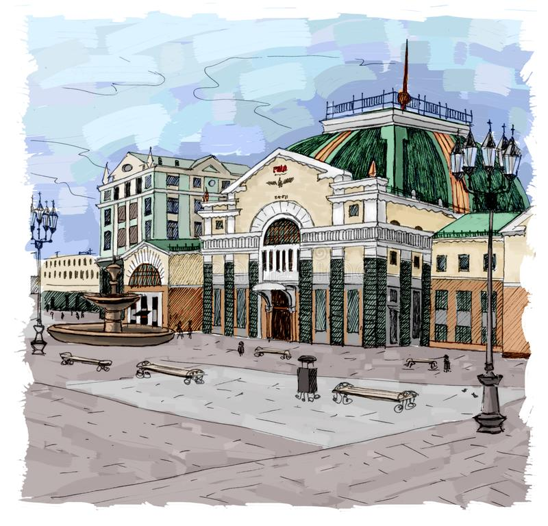Krasnoyarsk railway station royalty free illustration