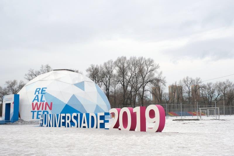 Krasnoyarsk, Rusland - 25 Januari, 2019: De winter Universiade 2019 voorwerpen in Krasnoyarsk royalty-vrije stock foto's