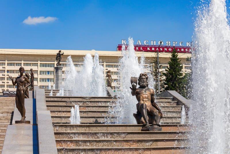Krasnoyarskhotel in Krasnoyarsk stock afbeelding