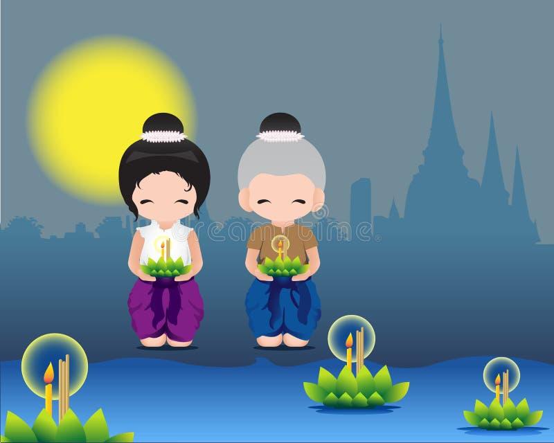 krathong празднества loy бесплатная иллюстрация