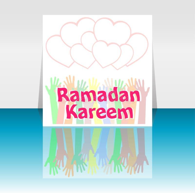 Kreatives Plakat-, Fahnen- oder Fliegerdesign mit arabischer islamischer Kalligraphie des Textes Ramadan Kareem lizenzfreie abbildung
