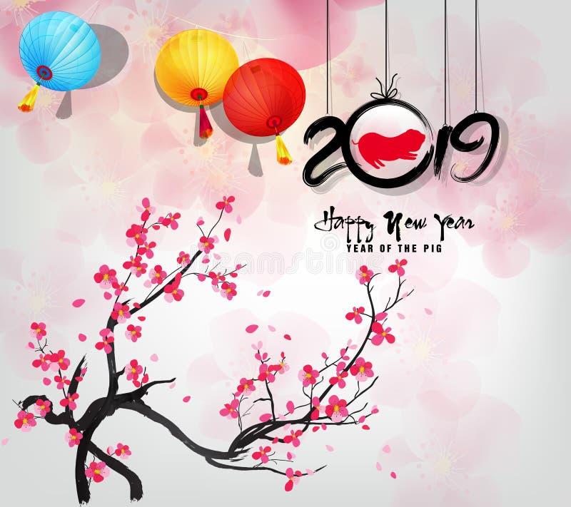 Kreatywnie chińskie nowego roku zaproszenia 2019 karty Rok świnia Chińskich charakterów sposobu Szczęśliwy nowy rok ilustracja wektor