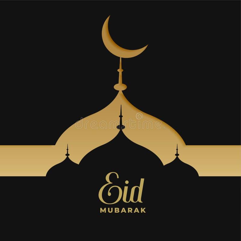 Kreatywnie darkand złotego eid Mubarak meczetowy projekt royalty ilustracja