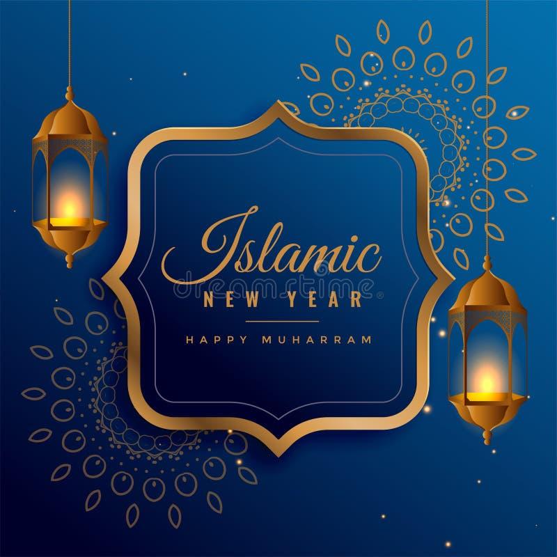 Kreatywnie islamski nowego roku projekt z wiszącymi lampionami ilustracji