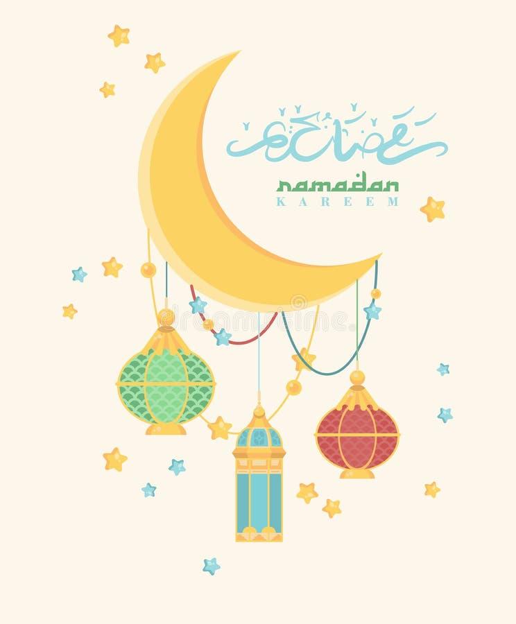 Kreatywnie kartka z pozdrowieniami projekt dla świętego miesiąca muzułmański społeczność festiwal Ramadan Kareem z półksiężyc ksi royalty ilustracja