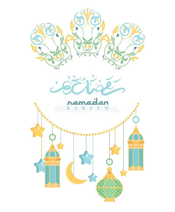 Kreatywnie kartka z pozdrowieniami projekt dla świętego miesiąca muzułmański społeczność festiwal Ramadan Kareem z półksiężyc ksi ilustracji
