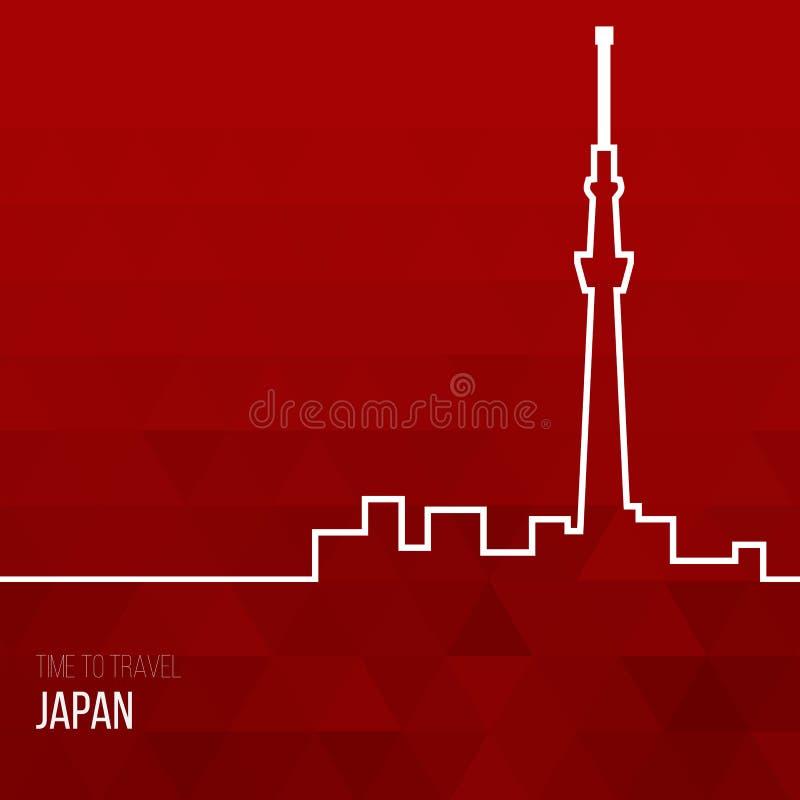 Download Kreatywnie Projektów Pomysły Dla Japonia Lub Inspiracja Ilustracja Wektor - Ilustracja złożonej z inspiracja, asia: 57655922