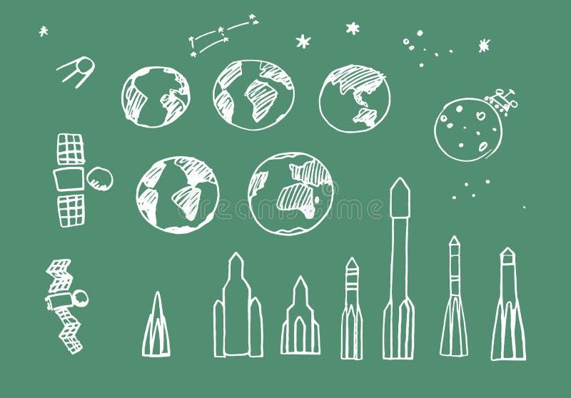 Kredowi rysunki na zarządzie szkoły przestrzeń Planety, rakiety, satelity Set ilustracji