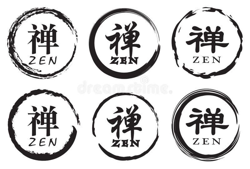 Kreis Zen Symbol Vector Design vektor abbildung