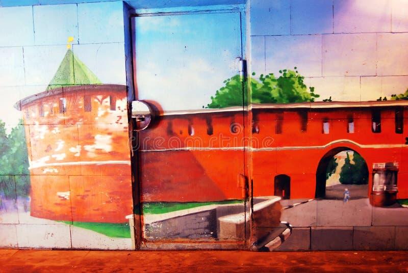 Kreml i Nizhny Novgorod, Ryssland grafitti royaltyfria bilder