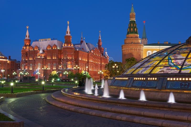 kreml Moscow Rosji zdjęcie royalty free