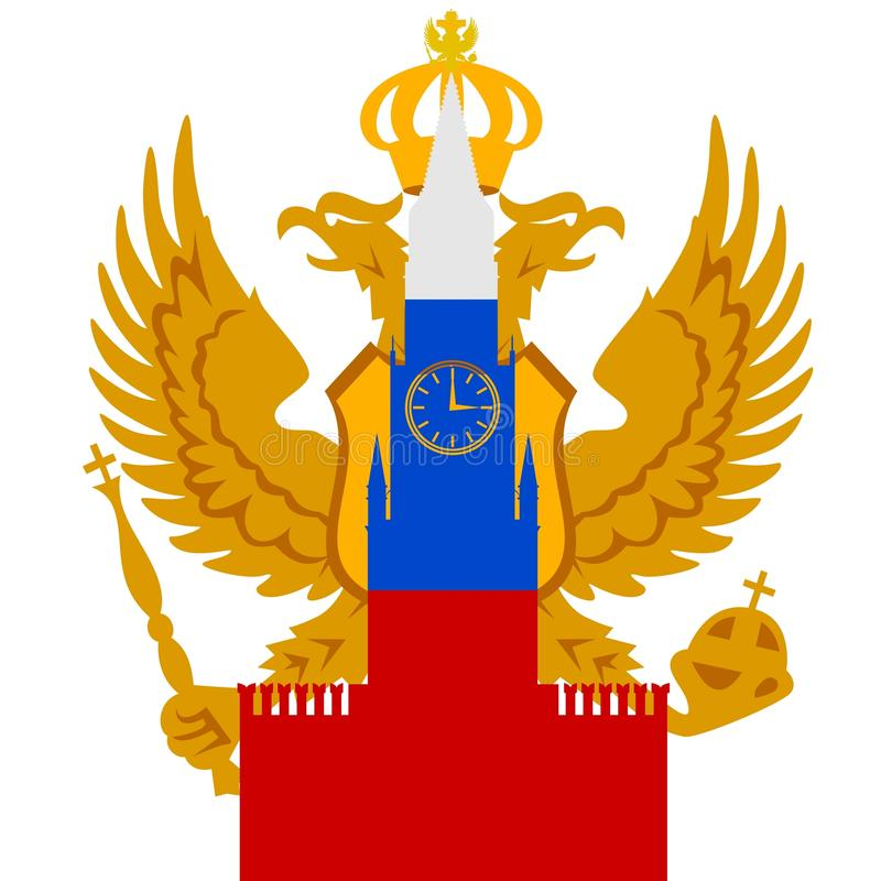 kremlin Россия иллюстрация штока