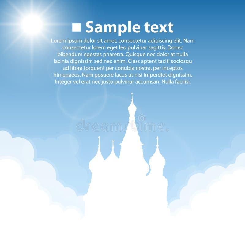 kremlin Собрание мира sightseeing бесплатная иллюстрация