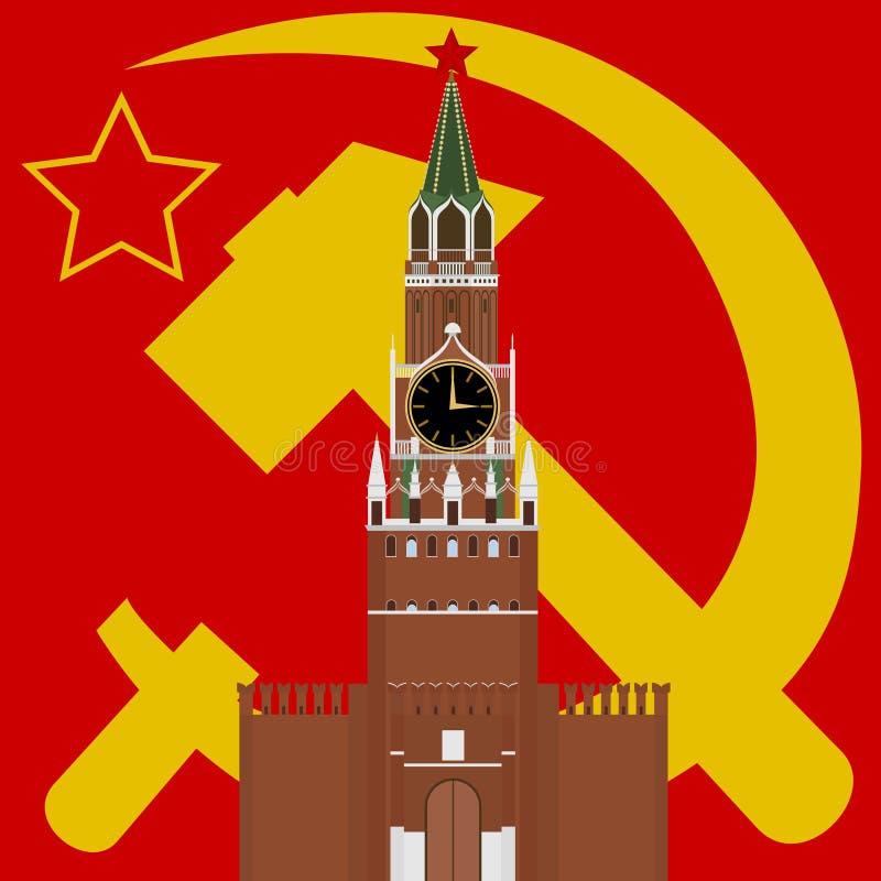 kremlin СССР иллюстрация вектора