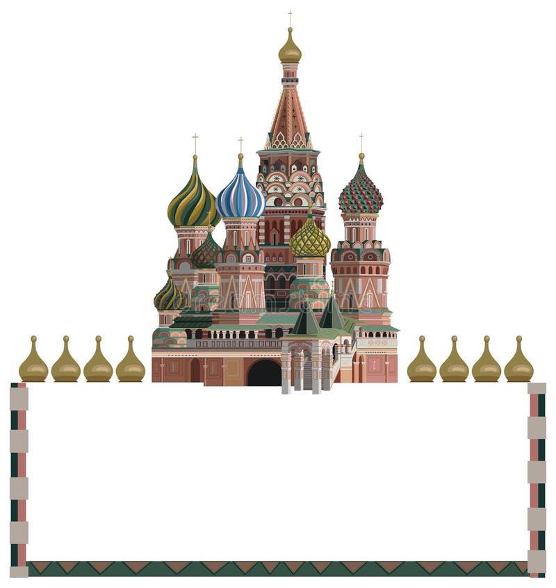 Kremlin stock abbildung