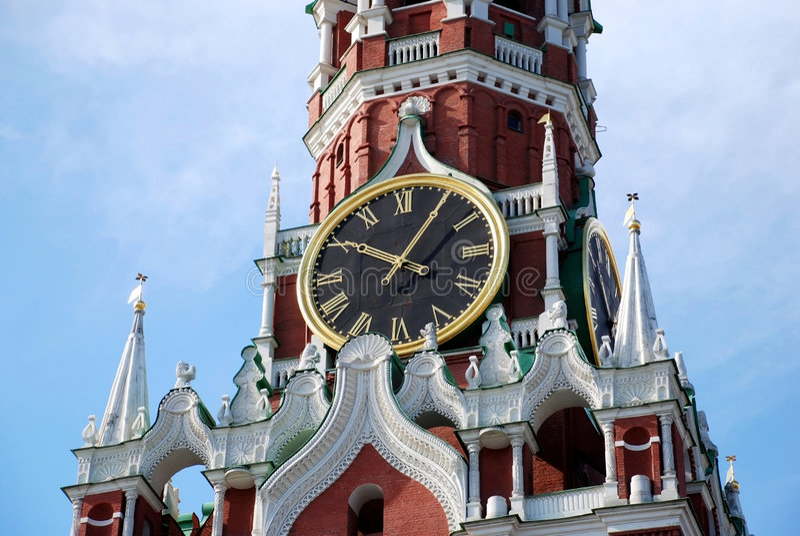 Kremlin imagem de stock royalty free
