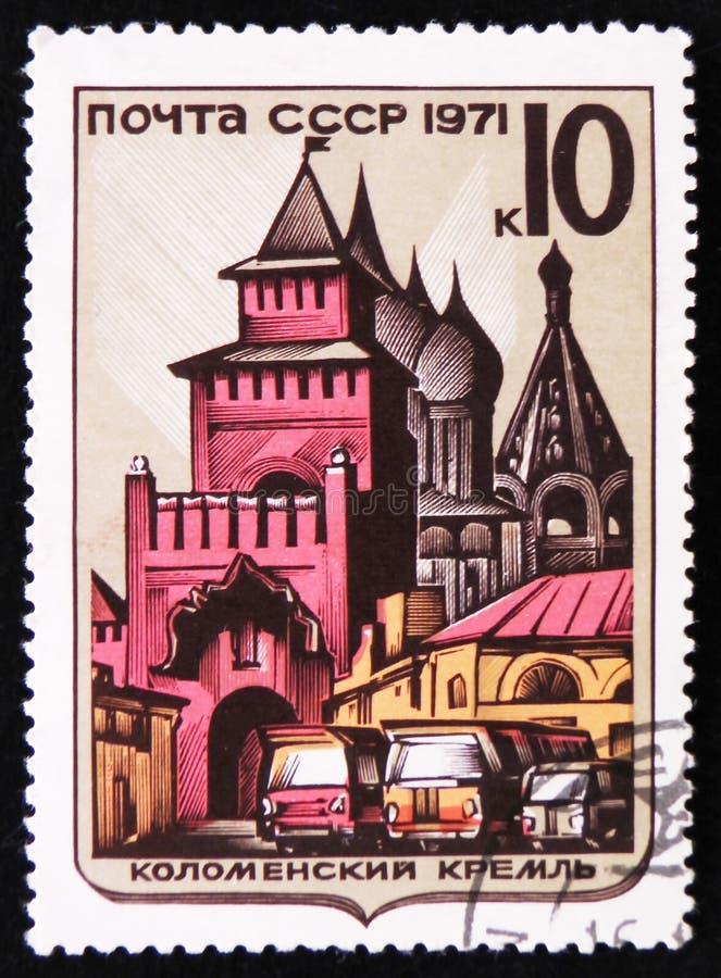Kremlin de Kolomna, série de fortaleza antiga do ` das imagens do ` de Rússia, cerca de 1971 imagem de stock royalty free