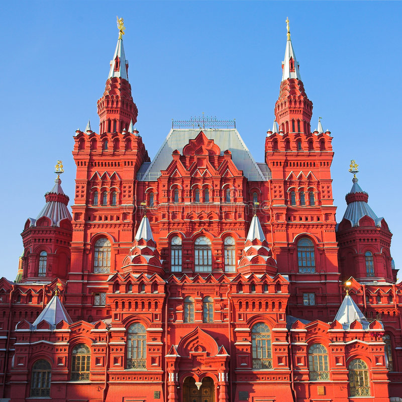 Kremlin and Historical Museum, Red Square, Moscow royalty free stock photography