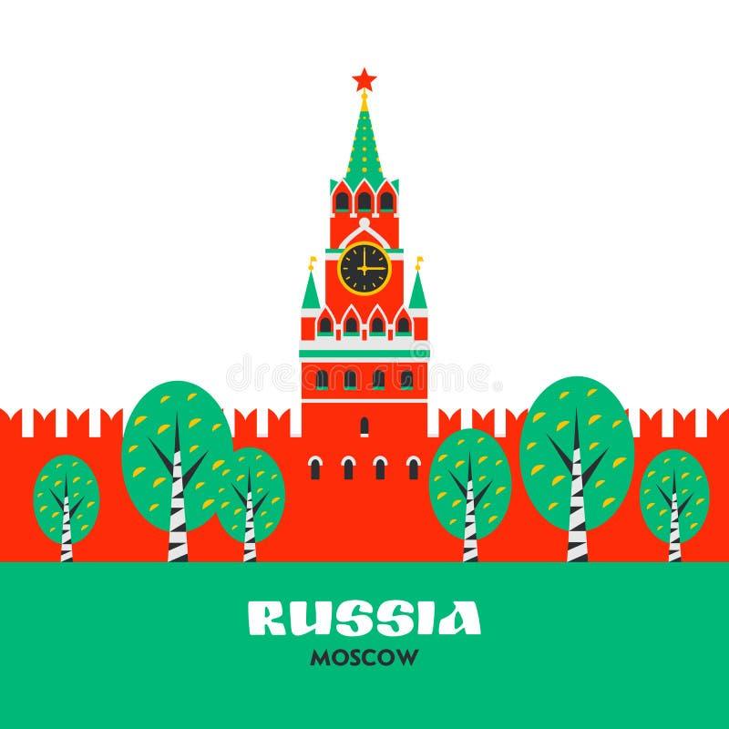 kremlin moscow Башня Spasskaya Кремля на красной площади в Москве, России Русский национальный ориентир ориентир в плоском стиле иллюстрация вектора