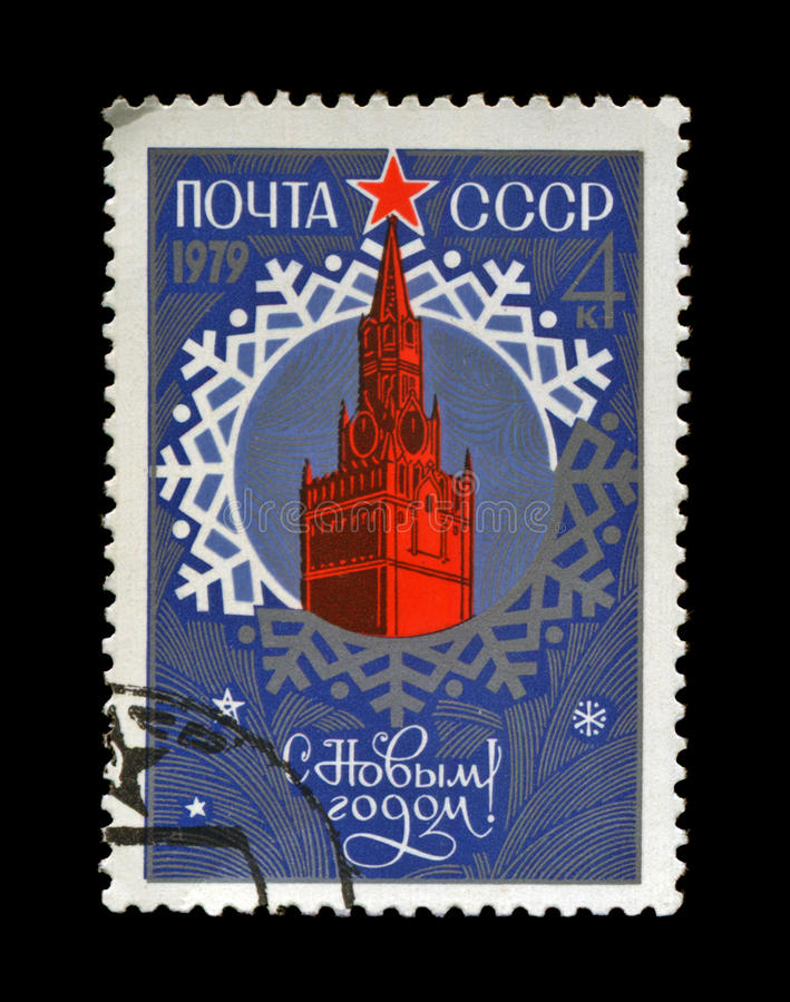 Moscow, Kremlin tower with red star for New Year, snowflake, circa 1978,. USSR - CIRCA 1978: canceled stamp printed in the USSR shows Kremlin tower and snowflake royalty free stock image